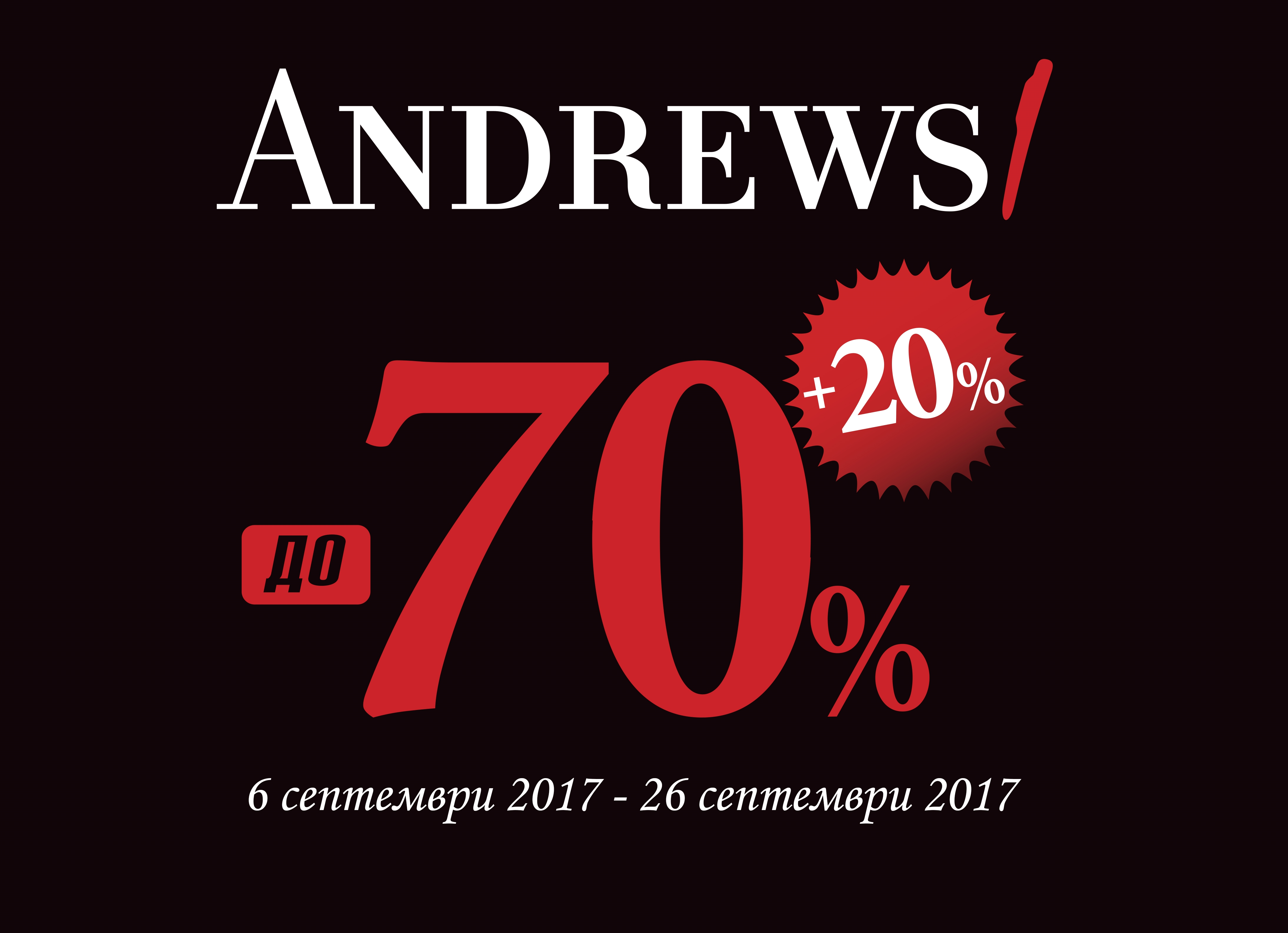 70% + 20% discount at Andrews stores in September