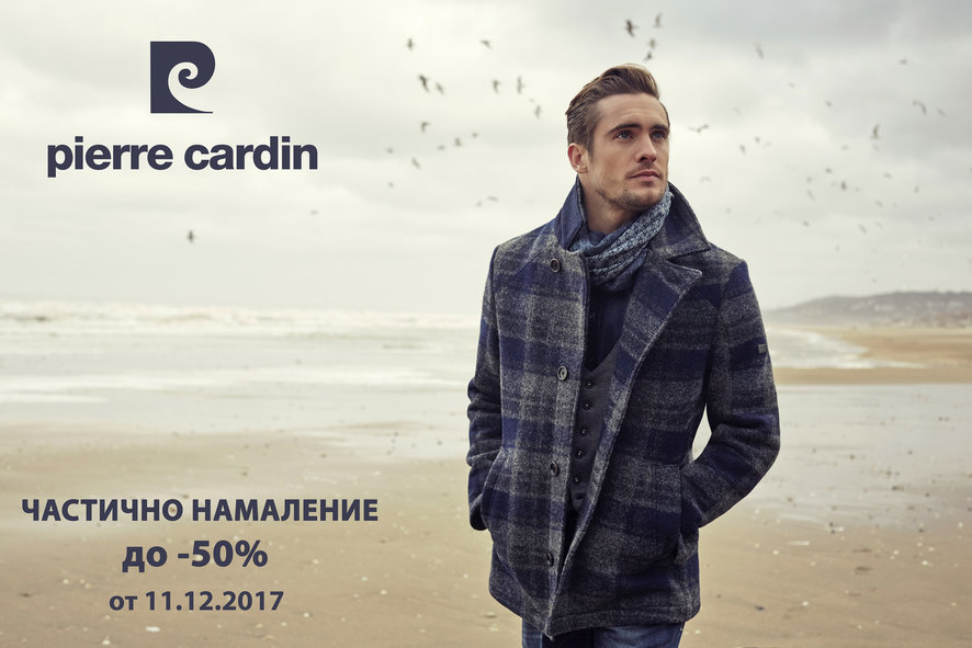 -50% discount at Pierre Cardin stores