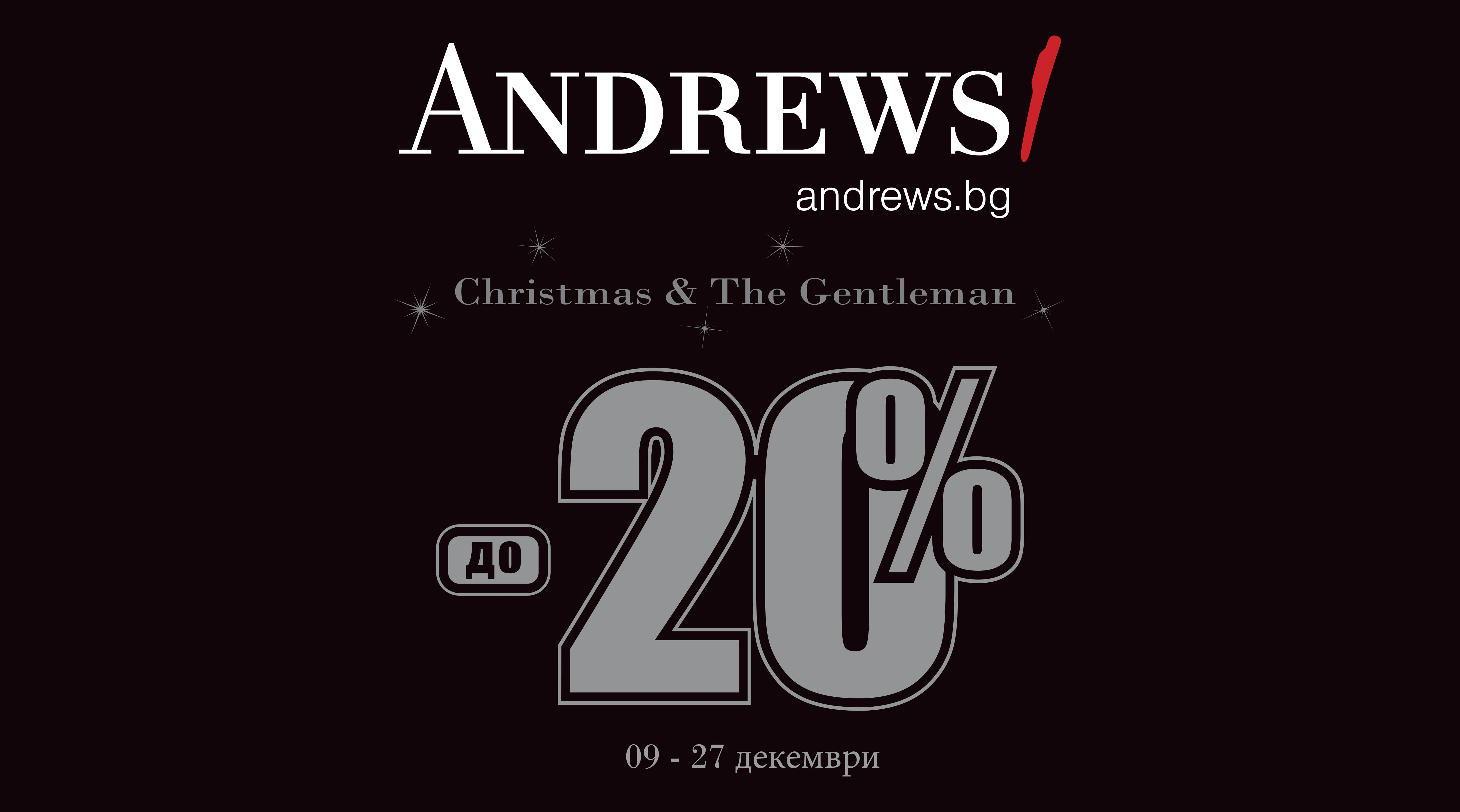 Andrews/ –  holiday discounts up to – 20%