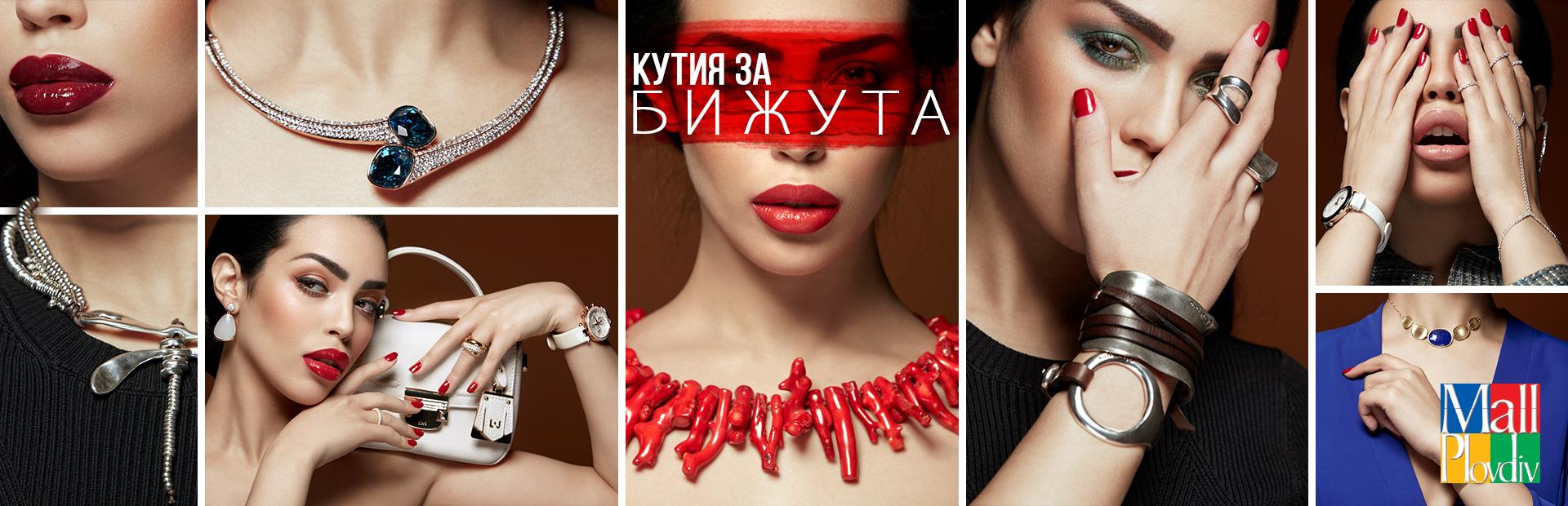 header_1920x620px_jewelry