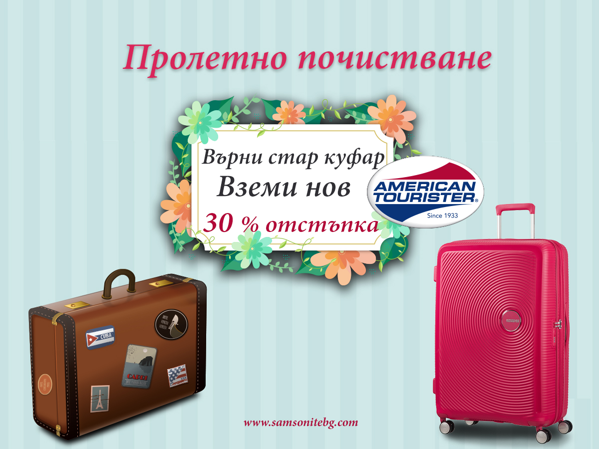 Spring cleaning at American Tourister