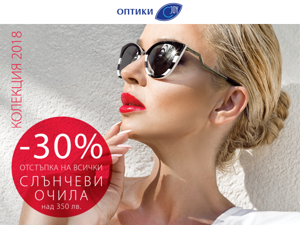 30% discount on new collections sunglasses in Joy Optics