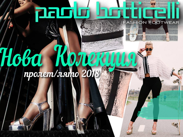 New spring/summer collection by Paolo Botticelli