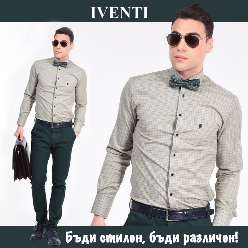 Be More Fashionable with IVENTI