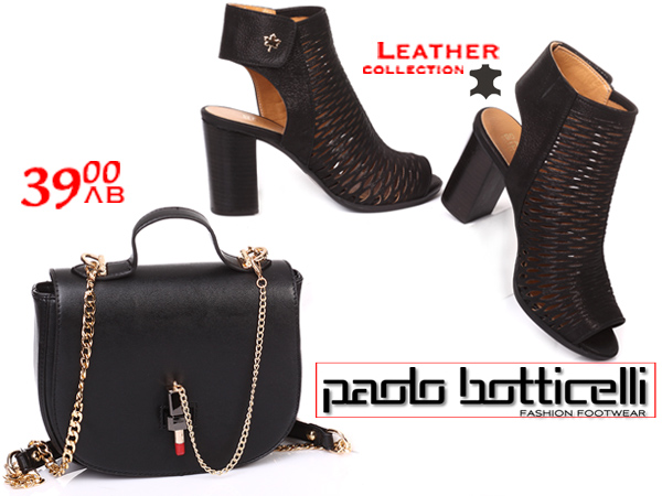 Elegant offers at Paolo Botticelli