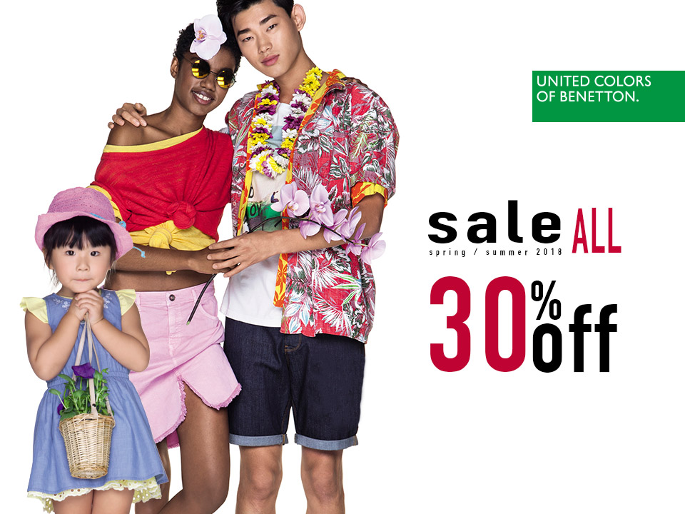 Spring/Summer collection with 30% discount in Benetton