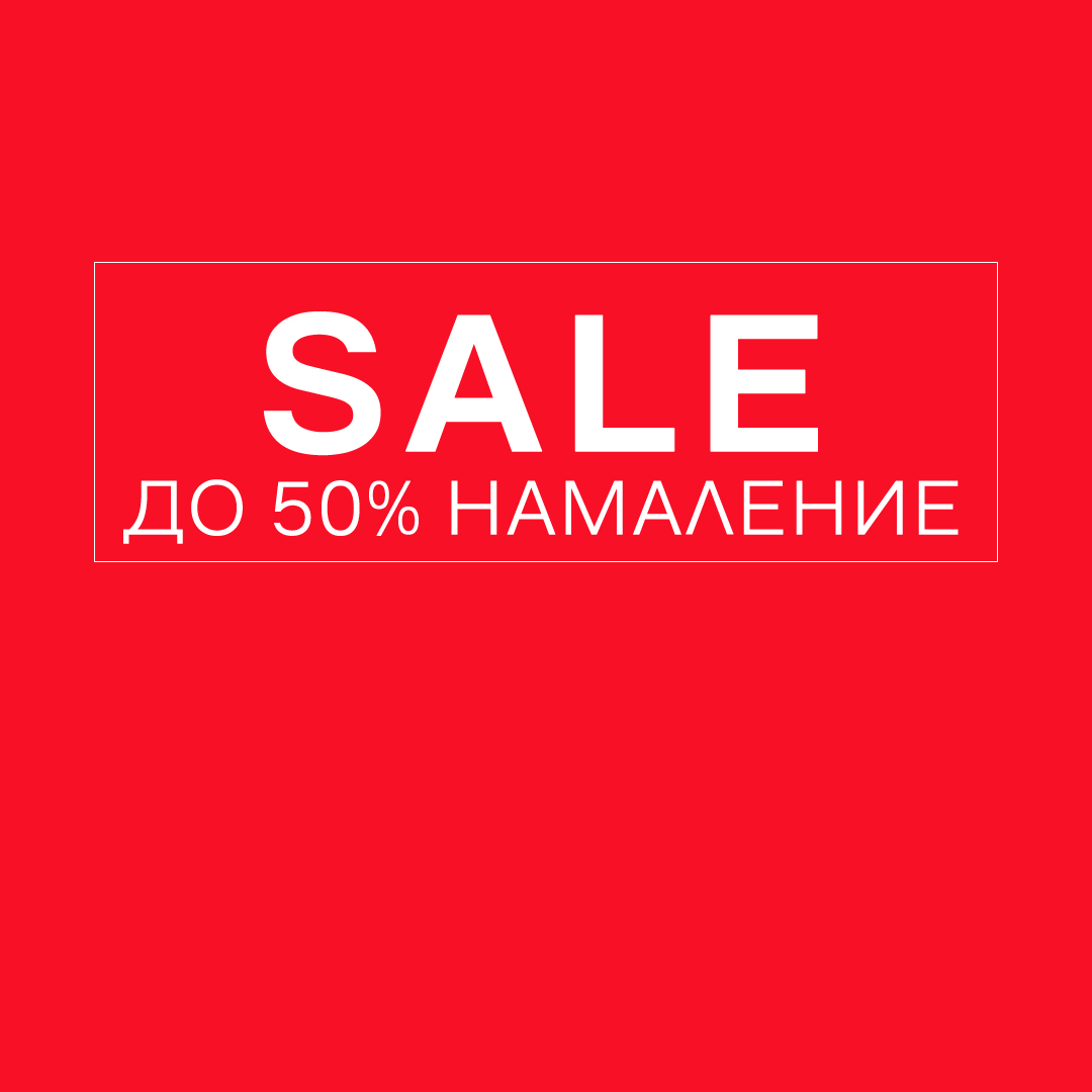 Deichmann with -50% discounts on selected models