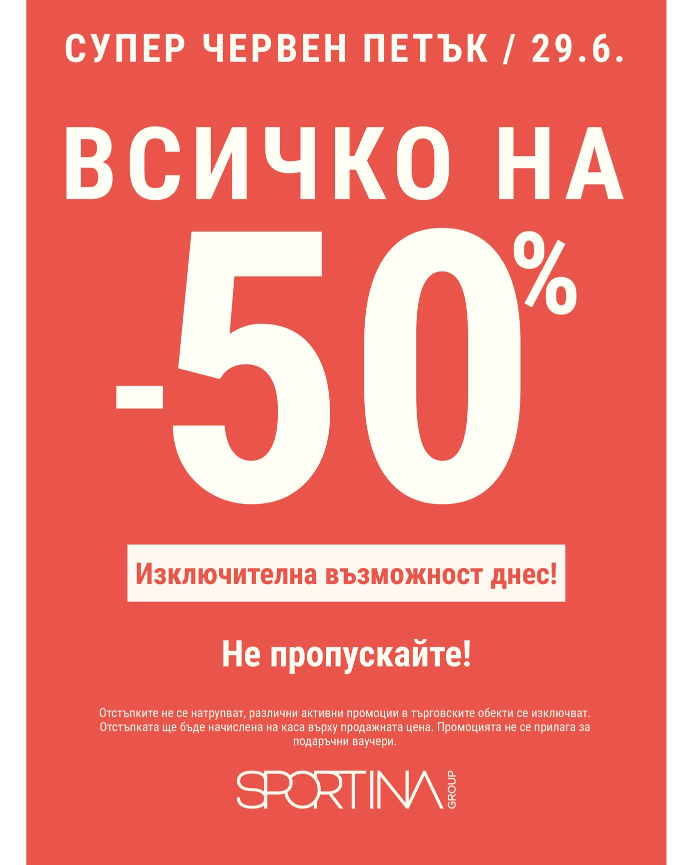 The Discounts at Sportina Have Started