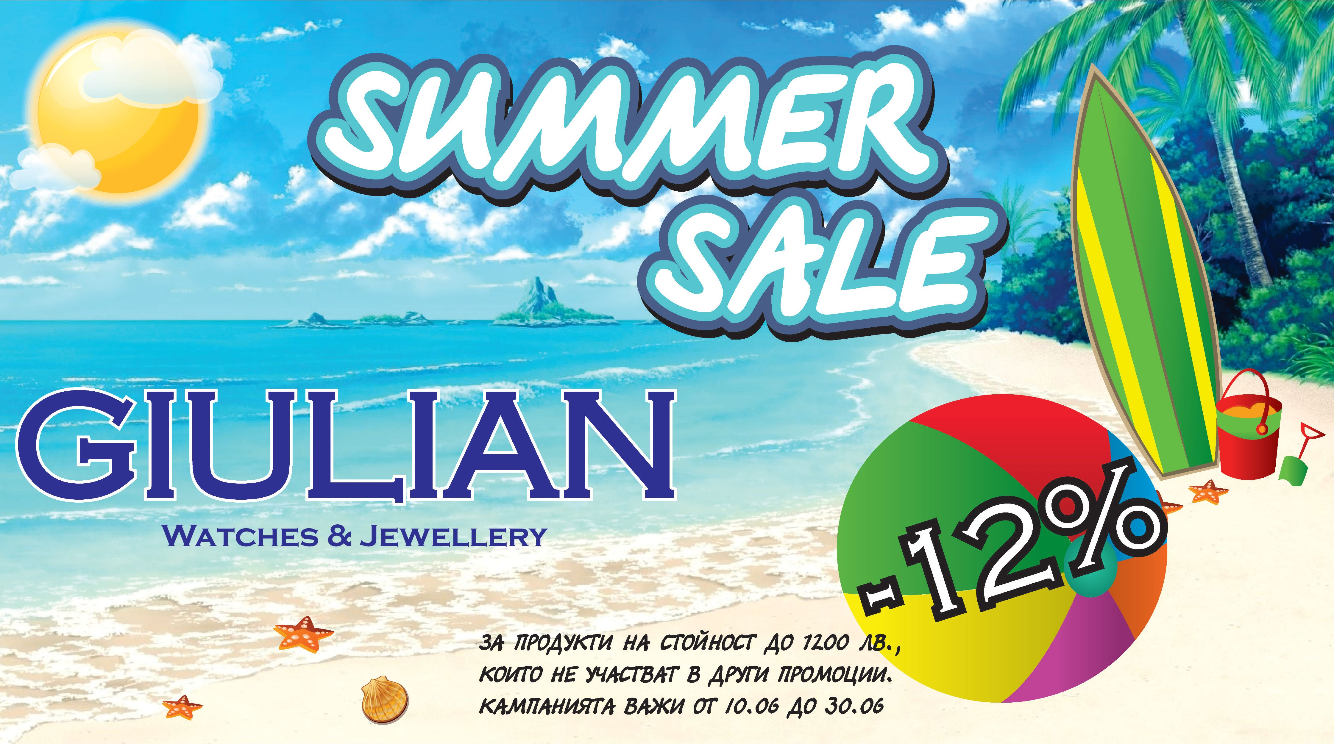 Summer Offers Now at Giulian