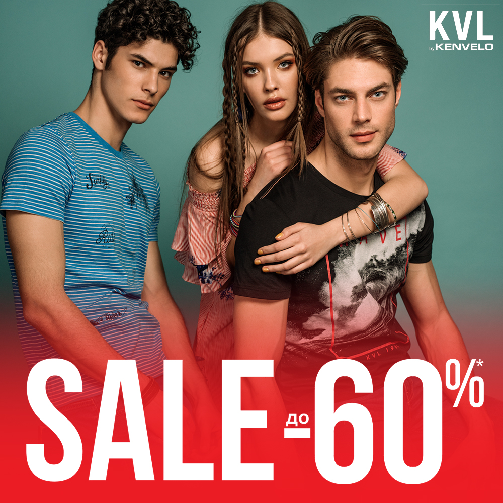 Sale up to -60% in Kenvelo