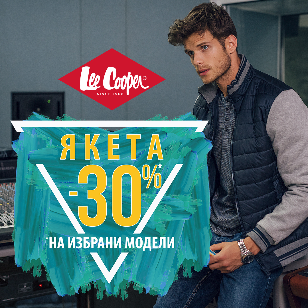 -30% discount in Lee Cooper