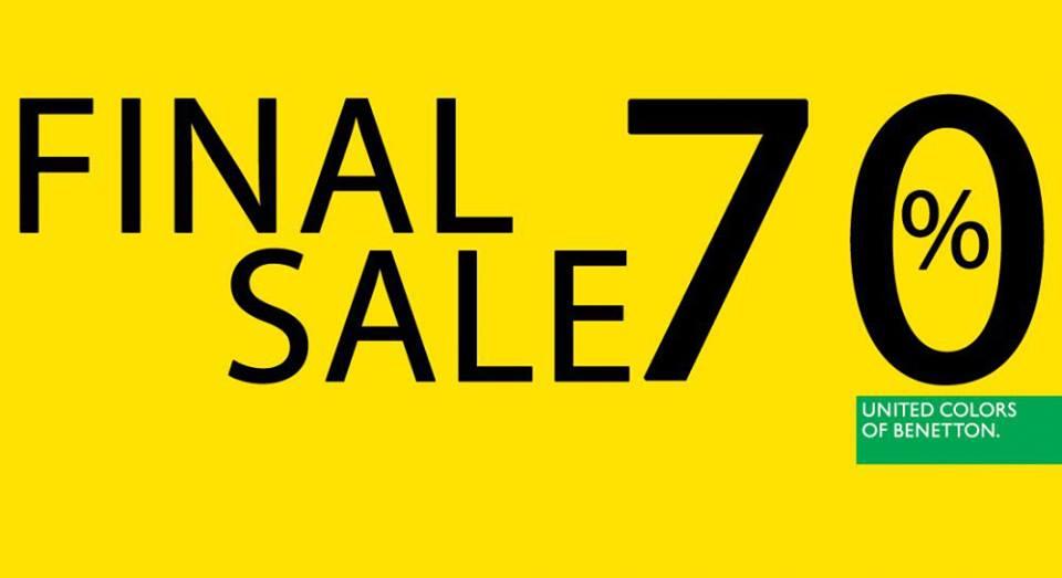 Финални намаления -70% в магазините на BENETTON