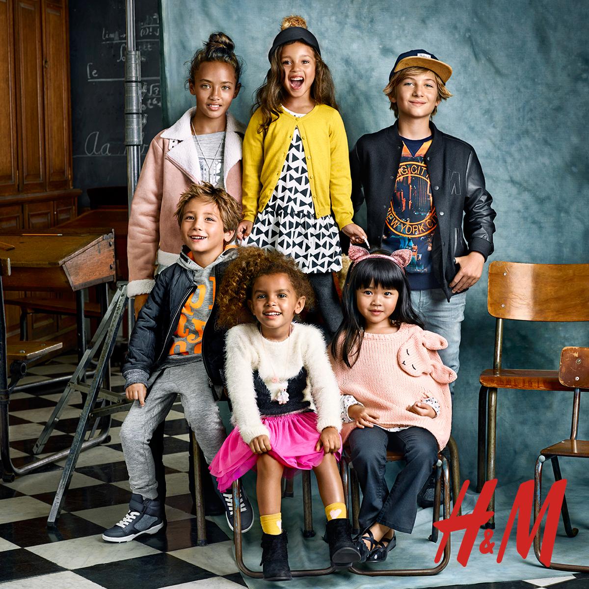 Обратно на училище с H&M