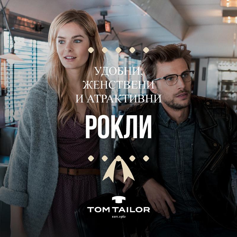 Намаление до 50% на рокли в Tom Tailor