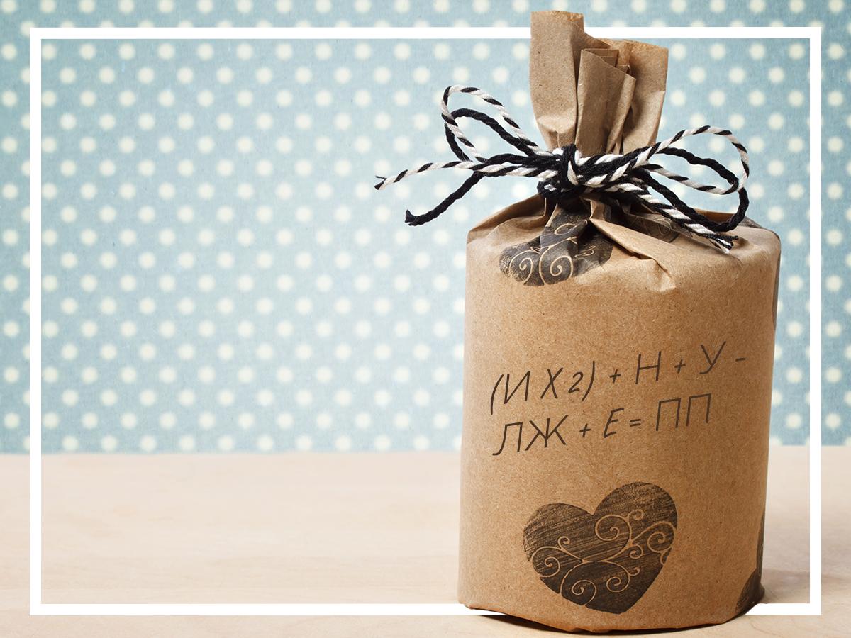 Зарадвай именик: как да избереш Перфектния Подарък и как да го опаковаш