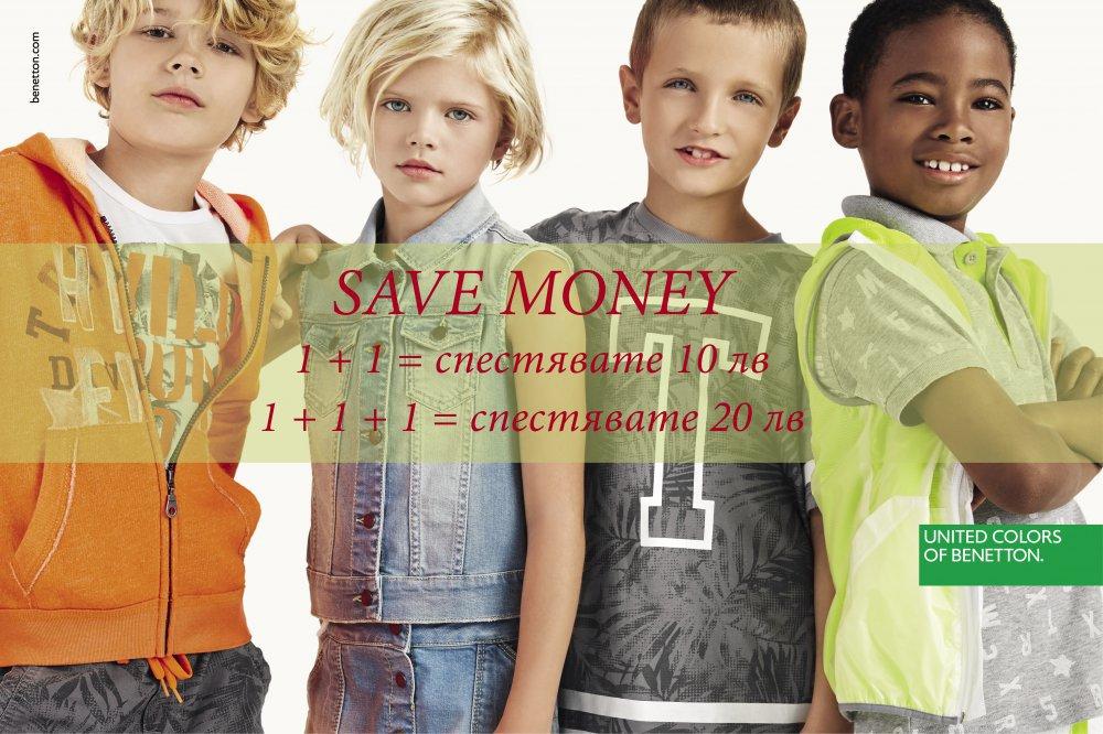 Save Money в Benetton Kids