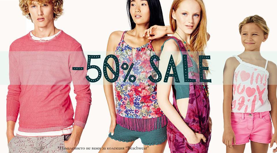 ВНИМАНИЕ! -50% намаление в Benetton