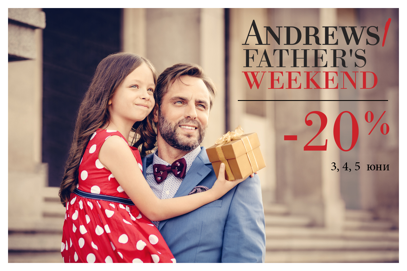ANDREWS/ FATHER'S WEEKEND