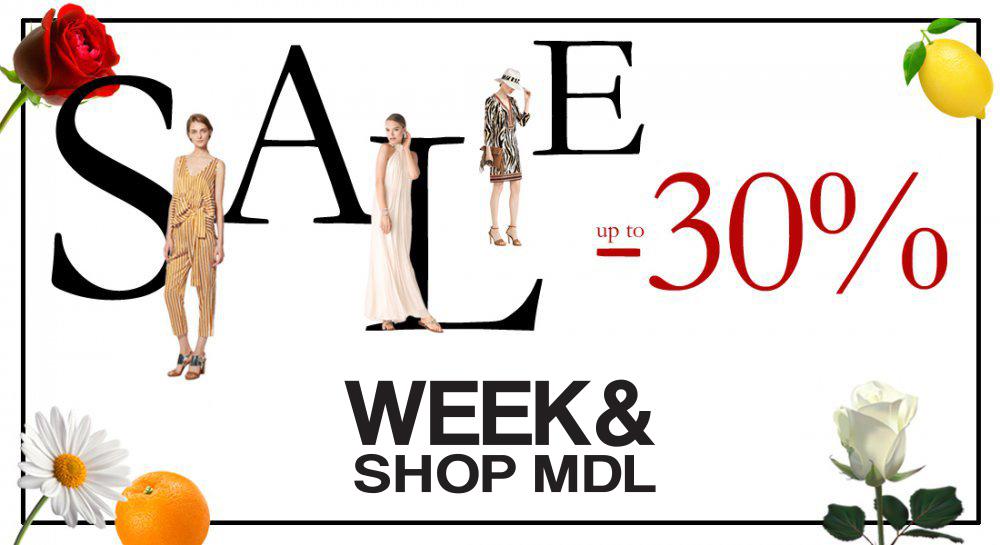 До -30% намаление в магазин WEEK&SHOP MLD!