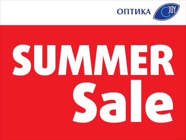 Старт на големите летни разпродажби в Joy Optics