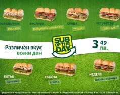Subway представя: Нов ден, нов сандвич