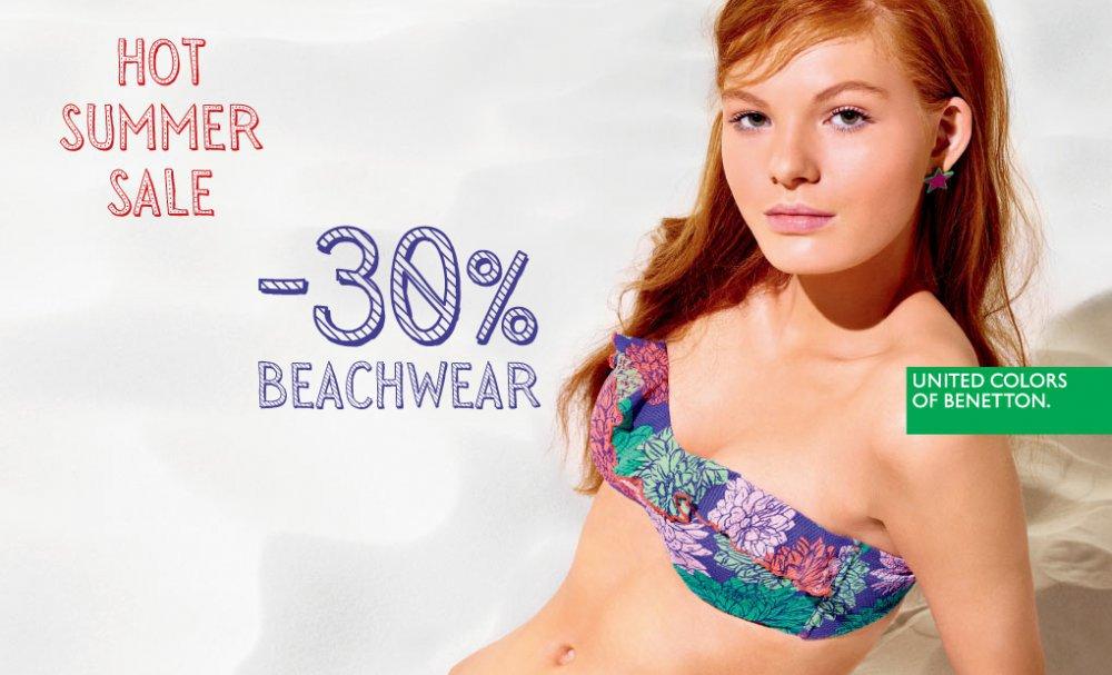 -30% на колекция Benetton Beachwear
