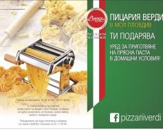 Спечели награди с Верди в Мол Пловдив докато хапваш и се забавляваш!
