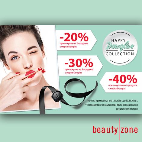 Douglas promo в парфюмерия beauty|zone!