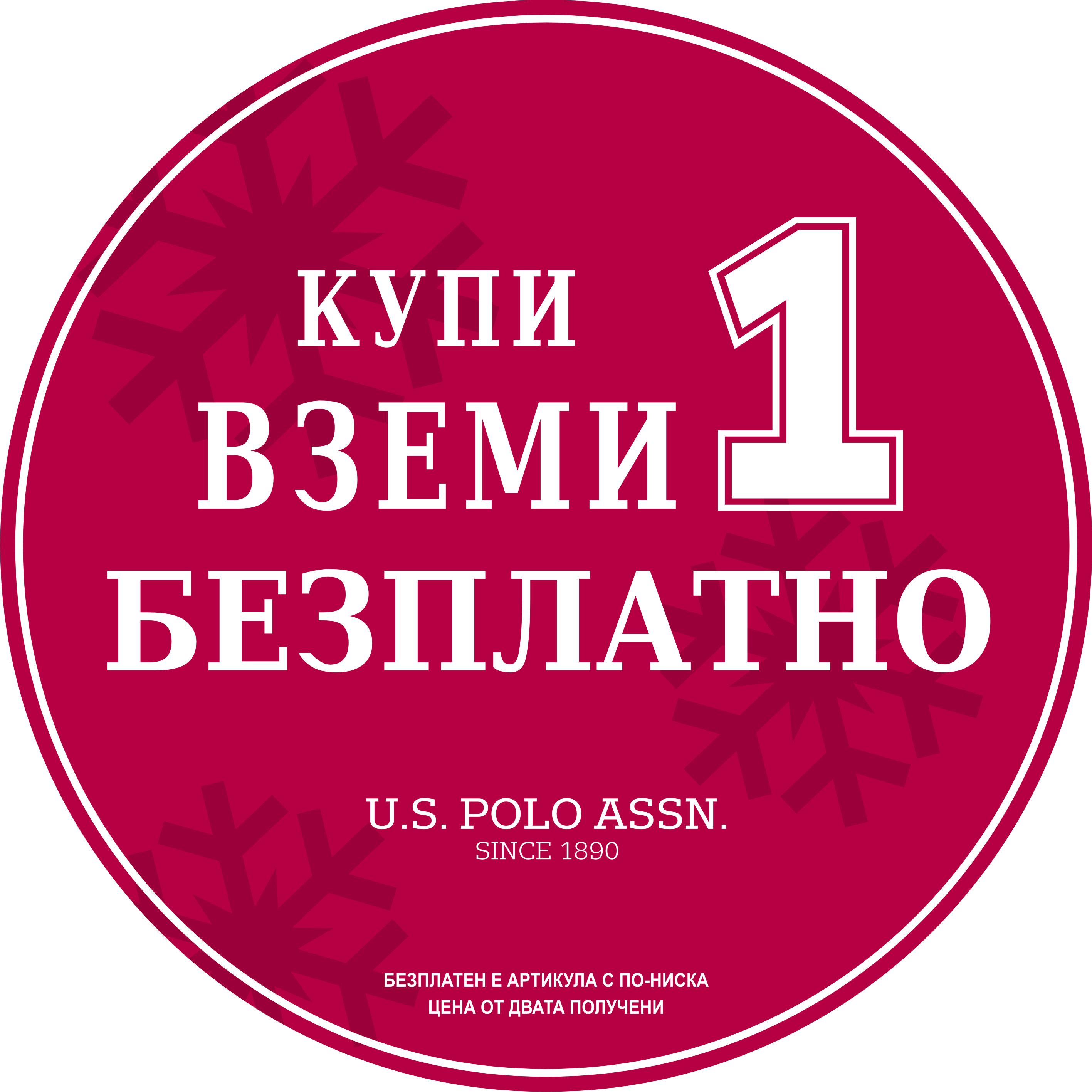Супер промоция от US POLO ASSN
