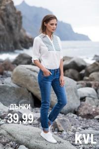 _DSC6450-KVL_Spring17 price tag