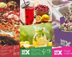 Сладко изкушение и свежест в новите продукти на MixBox