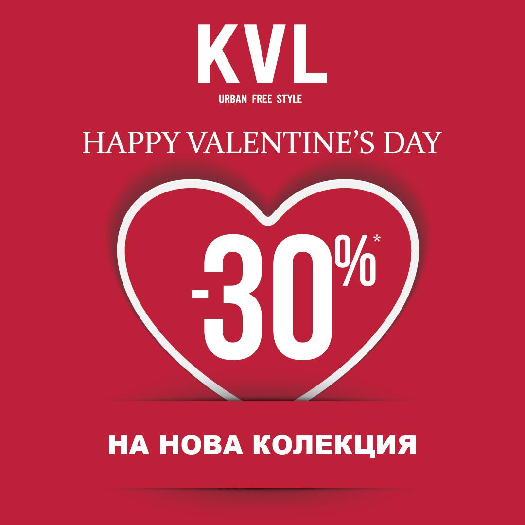 Happy Valentine's Day in Kenvelo