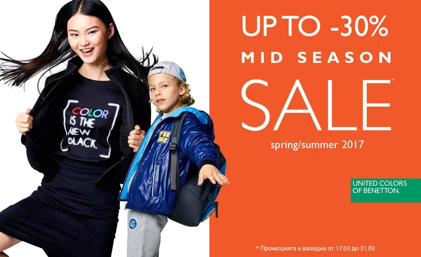 Benetton – 30% Mid Season Sale