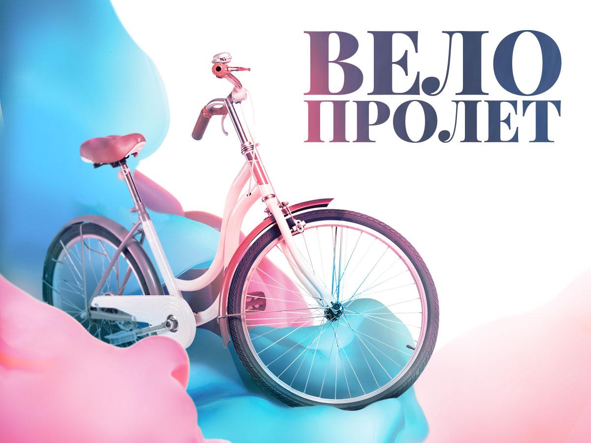 Вело пролет в Mall Plovdiv
