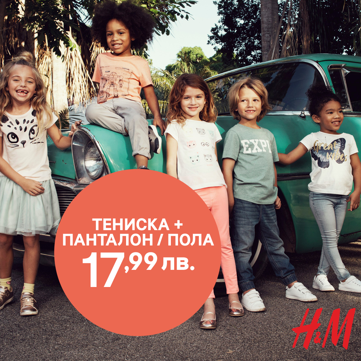 H&M Top&Bottom