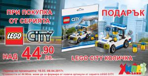 _lego-city