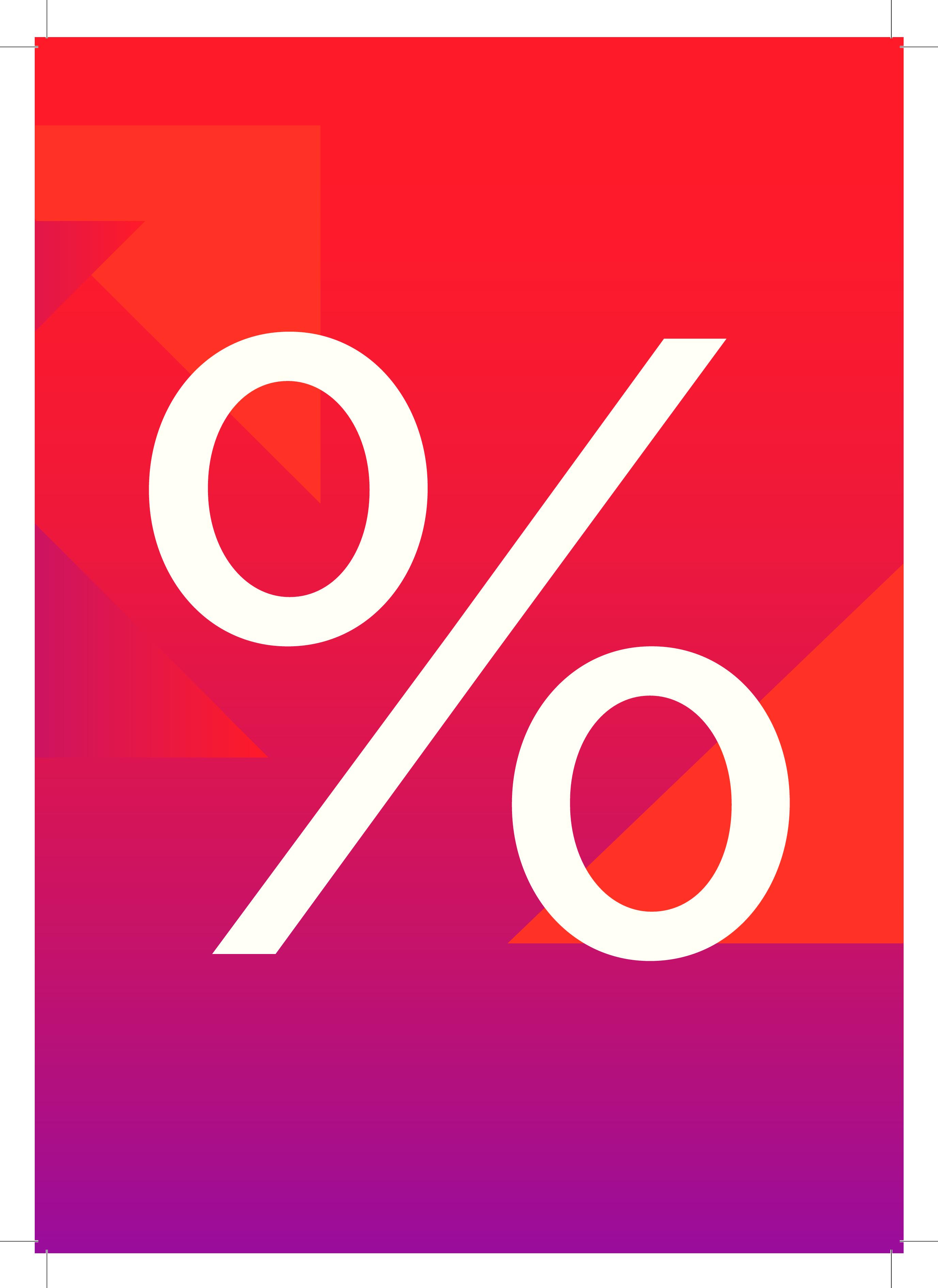 Oтстъпки до -50% в магазин Sportina