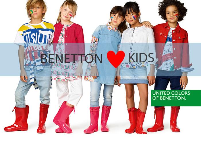 "Фотоконкурс ""Benetton обича децата""!"