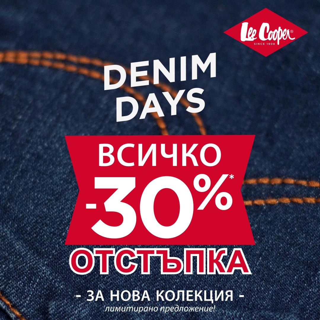 DENIM DAYS – нова колекция с -30% в магазин Lee Cooper