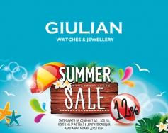 Summer Sale в Giulian