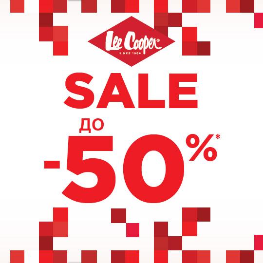 SALE до -50% в магазин Lee Cooper