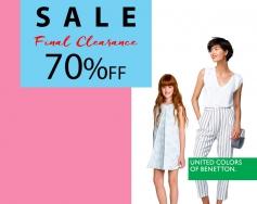 Намаление от -70% в магазините на Benetton