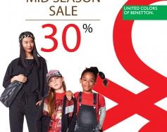 Намаление в магазините на Benetton