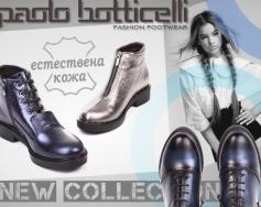 Нова колекция обувки в Paolo Botticelli
