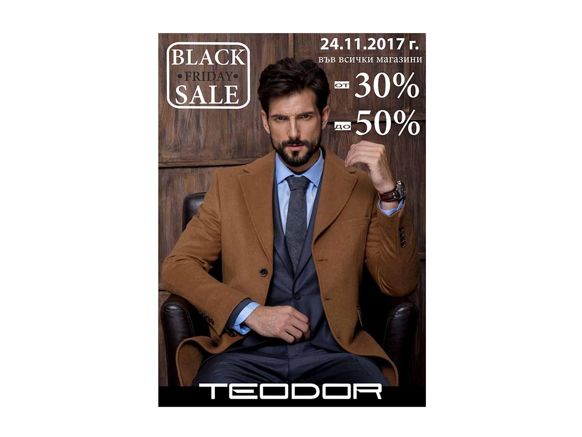 Black Friday sale в магазин Teodor