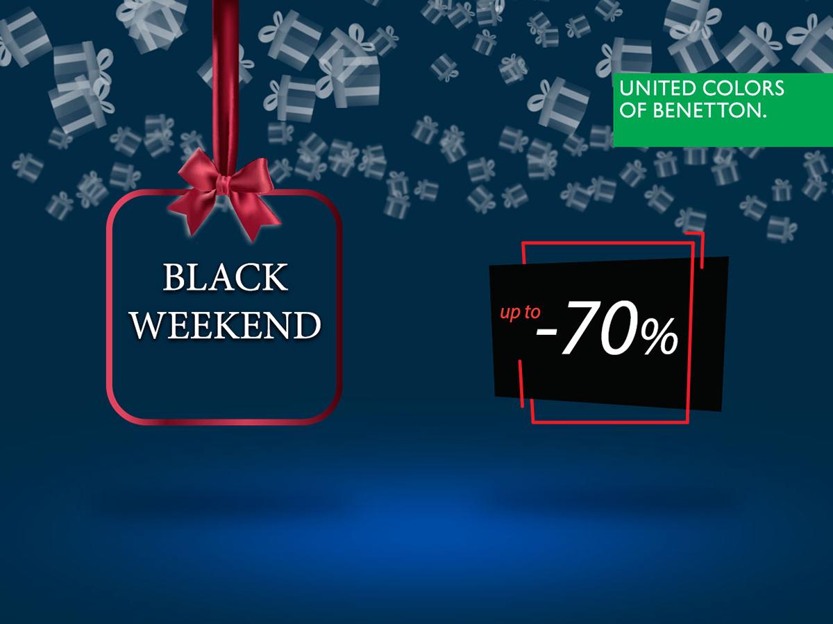 Black Weekend в магазин BENETTON