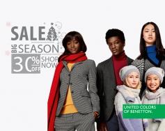 30% намаление в магазините на Benetton