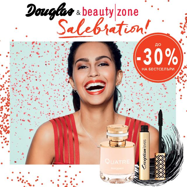 beauty|zone promo SALE