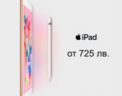 """Новият iPad 9.7"""" вече в магазин iAbalka"""