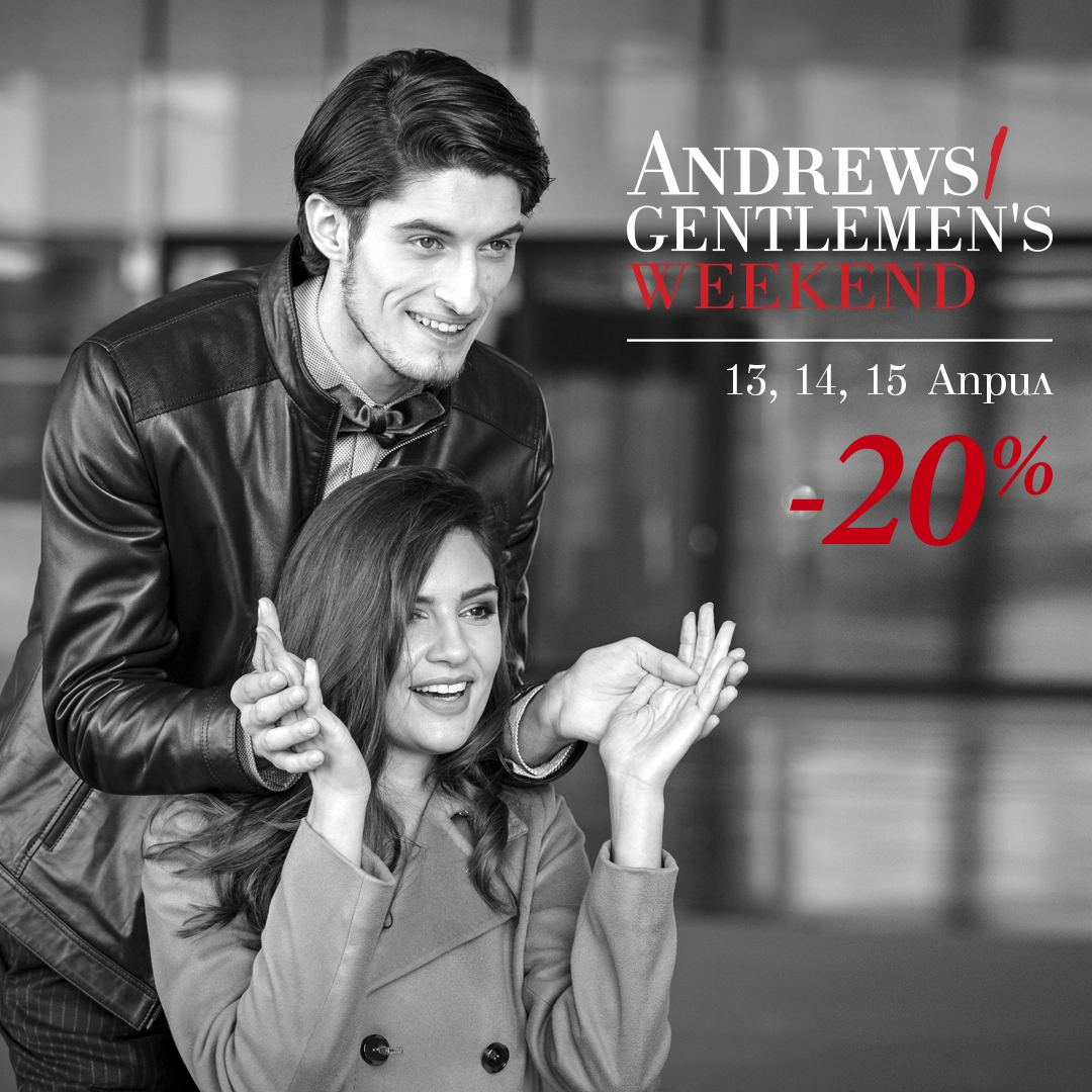 Andrews/ Gentlemen's Weekend